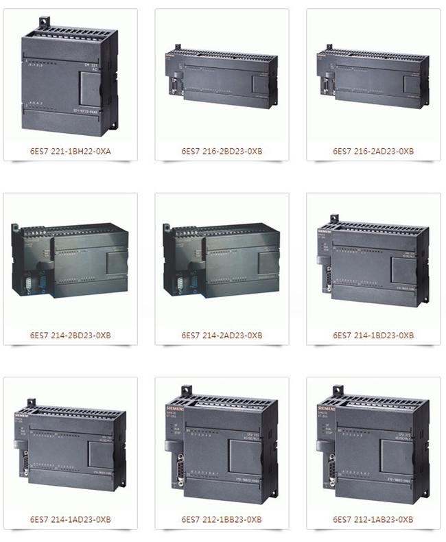 西门子S7-200PLC型号选型